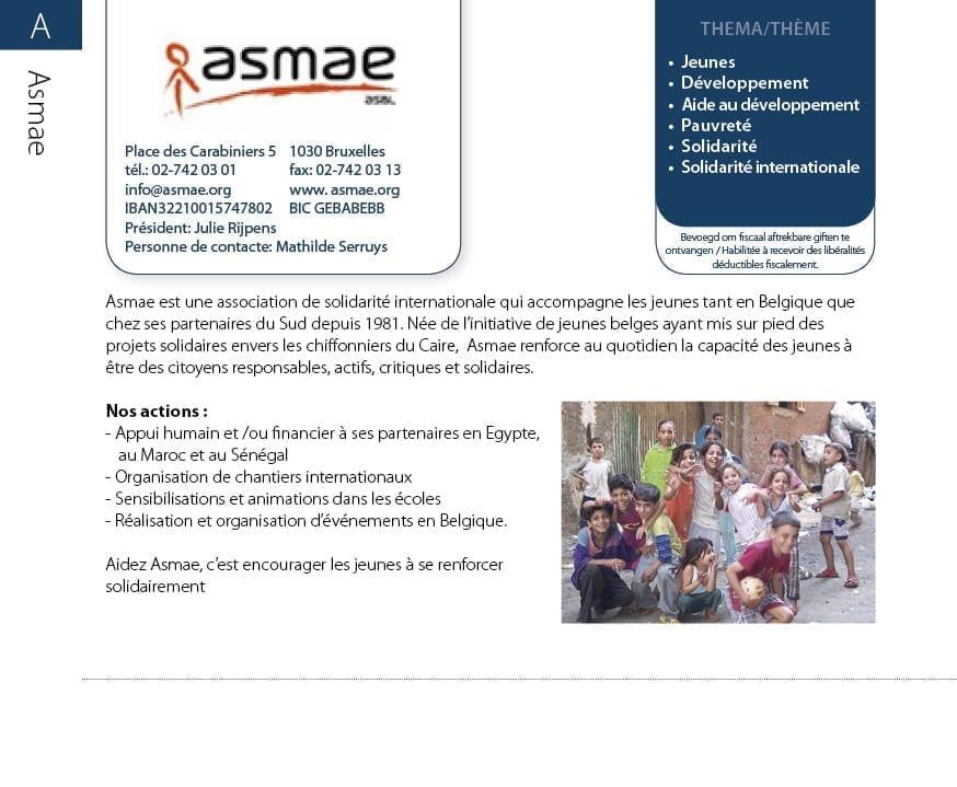 058_Asmae